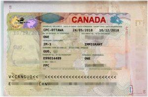 签证喜讯】恭喜郭同学获得加拿大永居身份_福州留学|福州出国|福州签证|福州移民--博凯出国留学